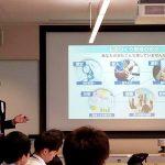 5月23日 マイクロソフト本社(東京品川)で開催されたセミナーにて、弊社社長の原田がIoT測定革命ツール「Smart Measure」について、ソフト開発先のFPTジャパン(株)前野部長様とコラボレーションし、講演と事例紹介をさせていただきました。