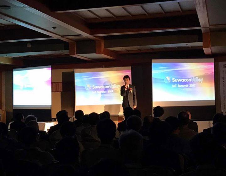 SuwaconValley IoT summit 2017 記録写真です。