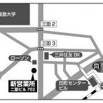 東京支社の設立・移転および拠点名変更のお知らせ