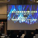 慶応義塾大学 稲蔭正彦教授にご講演頂きました。